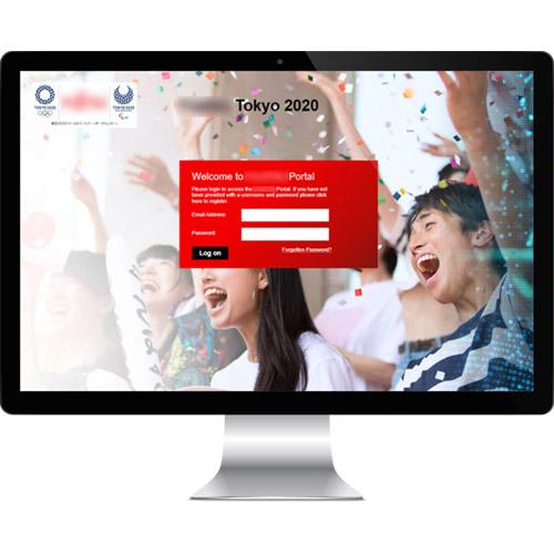 Tokyo 2020 Guest Registration Websites